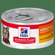 Hill's Adult with Chicken - Для взрослых кошек (с курицей) (конс. 82 г)