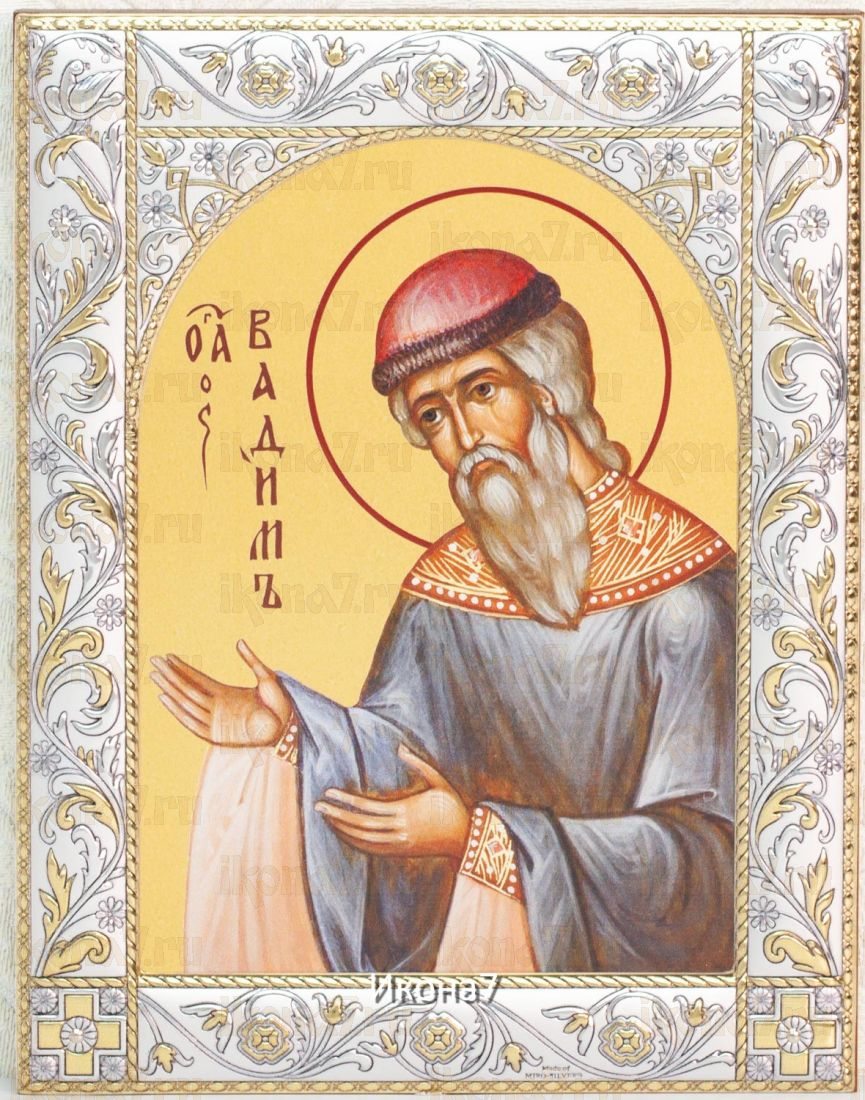 Икона Вадим Персидский (14х18см)