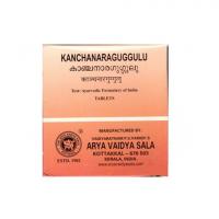 Канчнар Гуггул Коттаккал Арья Вайдья Сала | AVS Kottakkal Kanchnar Guggulu