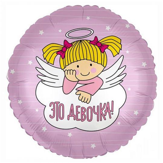 Ангел для девочки (Крещение) фольгированный шар с гелием