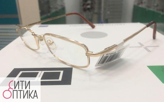 Компьютерные очки Shida 9020
