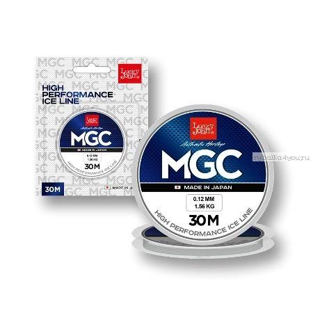 Леска монофильная зимняя Lucky John MGC 30 м