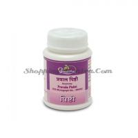 Правал пишти в таблетках (коралловый порошок) Дхутапапешвар | Dhootapapeshwar Praval Pishti Tablets