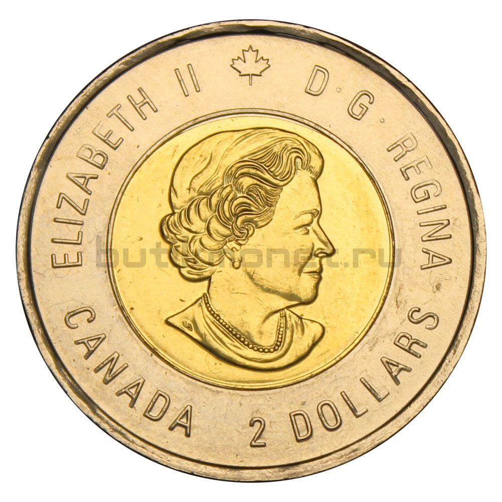 2 доллара 2018 Канада 100 лет со дня окончания Первой Мировой войны Цветная