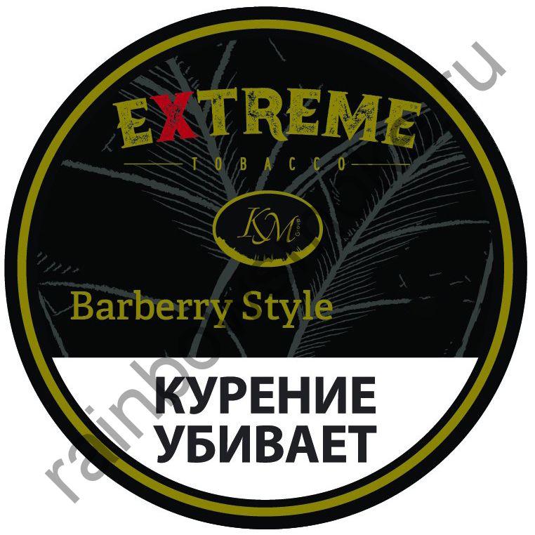 Extreme (KM) 50 гр - Barberry Style H (Стиль Барбарис)