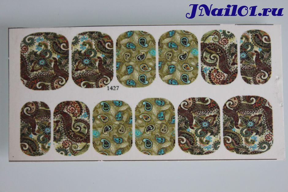 Слайдер дизайн на переводной основе 1427