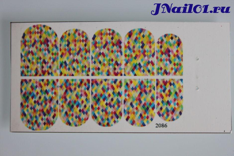 Слайдер дизайн на переводной основе 2086