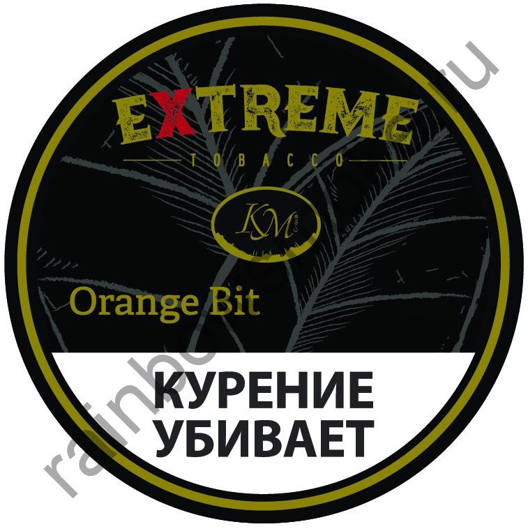 Extreme (KM) 250 гр - Orange Bit M (Оранж Бит)