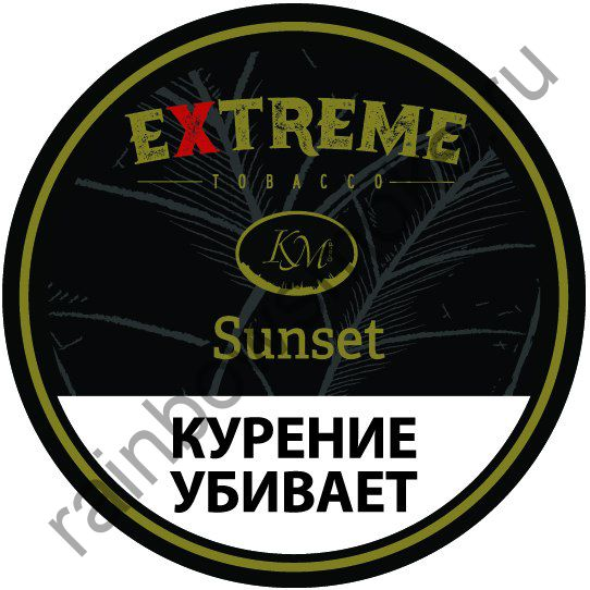 Extreme (KM) 250 гр - Sunset M (Закат)