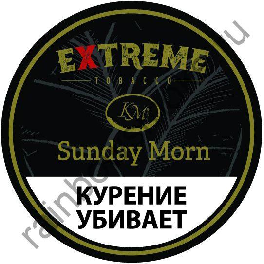 Extreme (KM) 250 гр - Sunday Morn H (Воскресное Утро)