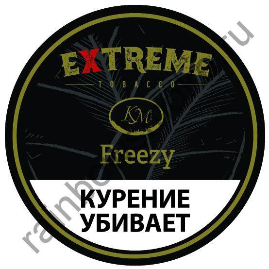 Extreme (KM) 50 гр - Freezy M (Холодок)