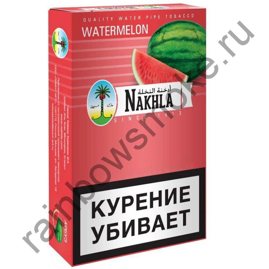Nakhla New 50 гр - Watermelon (Арбуз)