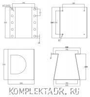 схема кронштейна к пеналу для огнетушителя