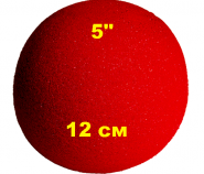 "12 см = 5"" Super Soft Sponge Ball (красный)  by Goshman"