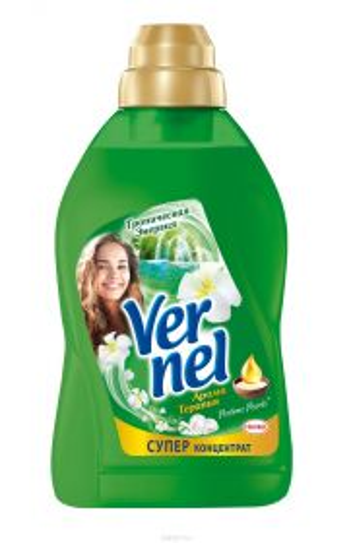 Vernel 910 ml