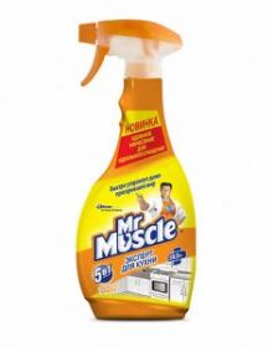 Mr.Muscule mətbəx 750 qr