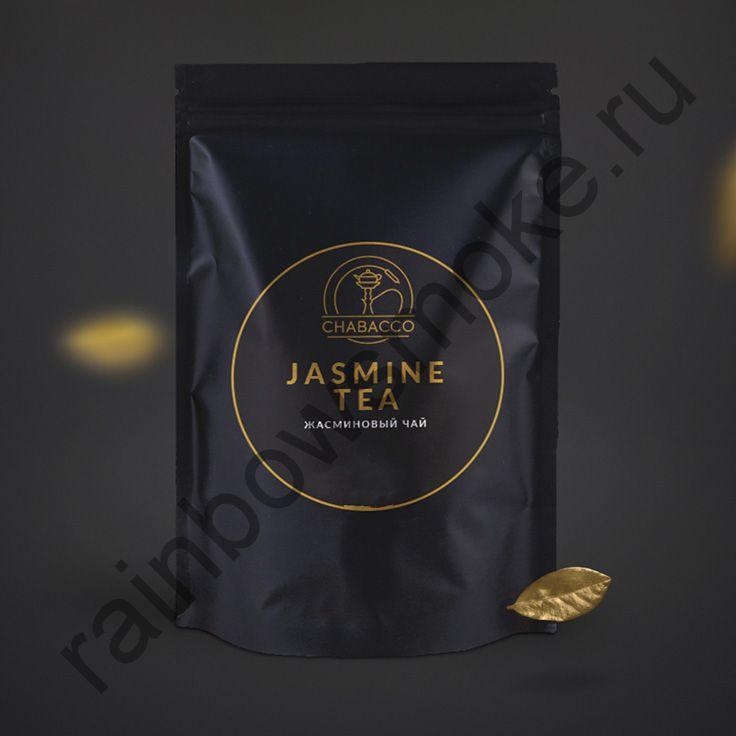 Chabacco Hard 100 гр - Jasmine Tea (Жасминовый Чай)