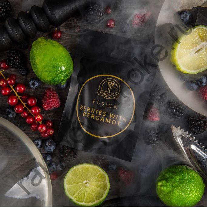 Chabacco Hard 100 гр - Berries With Bergamot (Ягоды с бергамотом)