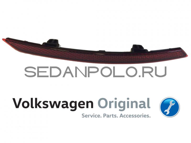 Отражатель заднего бампера левый VAG для Volkswagen Polo Sedan Рестайлинг