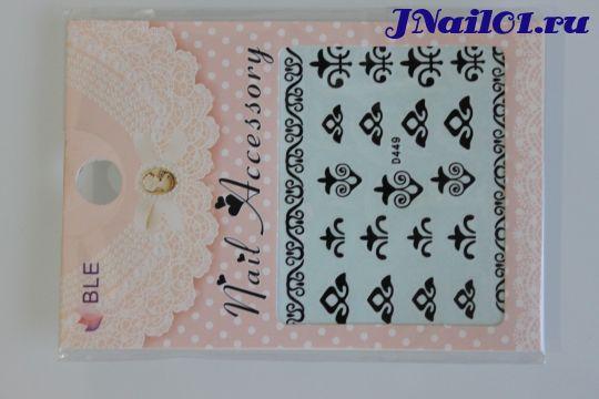 """Nail Accessory Наклейки на переводной основе """"кружево"""""""