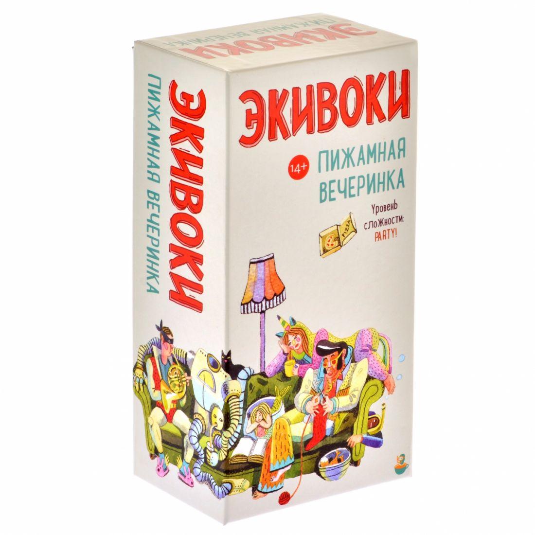 Настольная игра ЭКИВОКИ 21295 Пижамная вечеринка