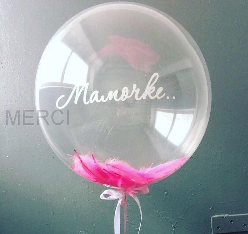 Bubble 45 см с надписью