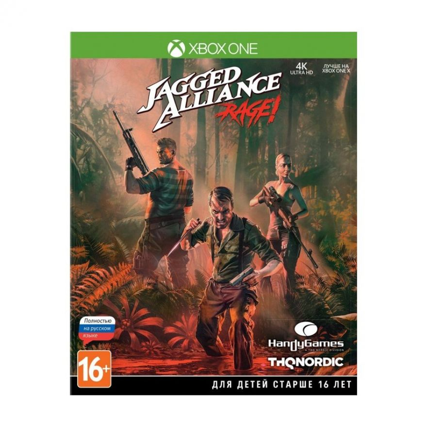 Игра Jagged Alliance Rage! (Xbox One)