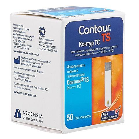 Тест-полоски Контур ТС (Contour TS), 50 шт.