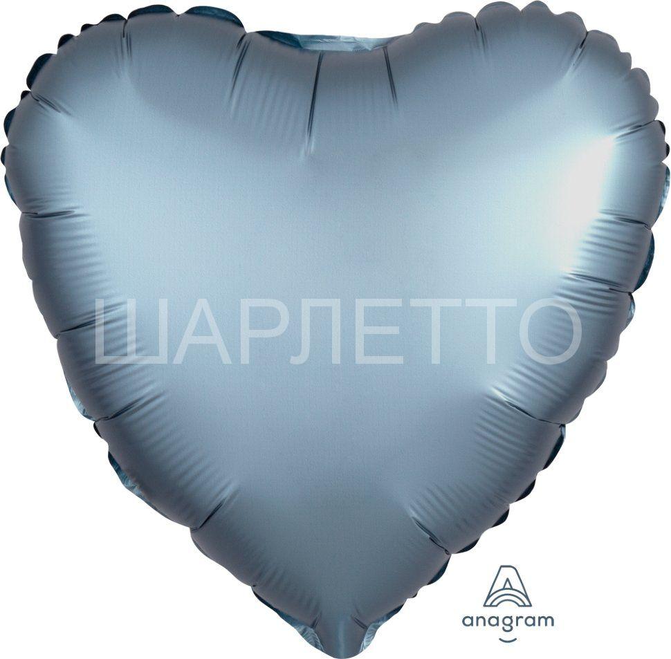 Сердце САТИН СТАЛЬНОЙ СИНИЙ