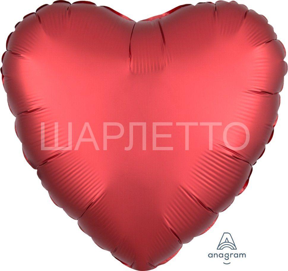 Сердце САТИН САНГРИЯ