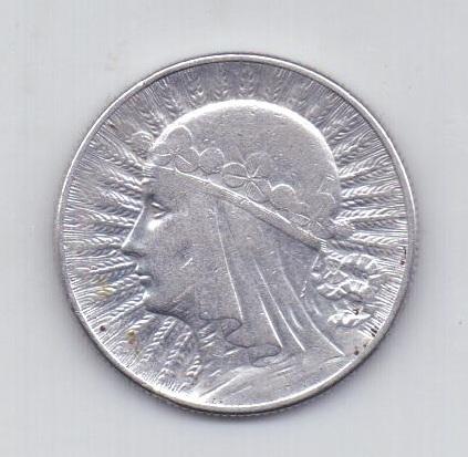 5 злотых 1933 года АUNC Польша
