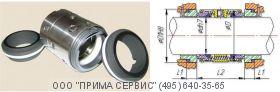 Торцевое уплотнение к насосу Х65-50-125