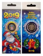 1 рубль НОВЫЙ ГОД 2019, цветная эмаль №2