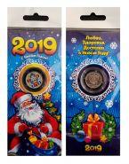 1 рубль НОВЫЙ ГОД 2019, цветная эмаль №8
