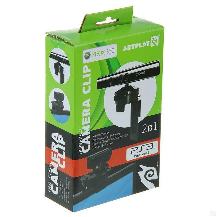 Универсальное регулируемое крепление для камер (PS3,Xbox 360)