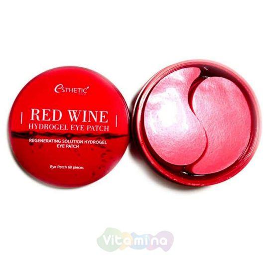Esthetic House Гидрогелевые патчи с экстрактом красного вина Red Wine Hydrogel Eye Patch