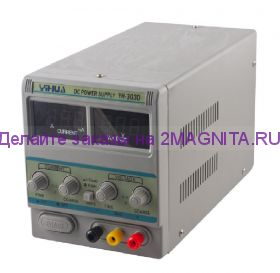 Лабораторный блок питания YH-30 постоянного напряжения 0 - 30 В