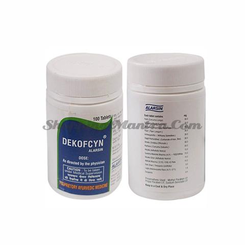 Декофсин Аларсин для лечения всех видов кашля | Alarsin Dekofcyn Tablets