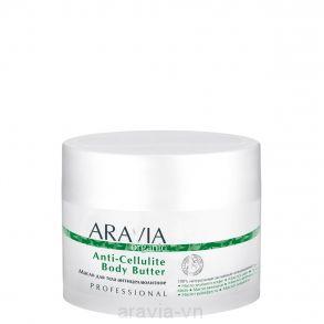 Масло для тела антицеллюлитное Anti-Cellulite Body Butter, 150 мл, ARAVIA Organic