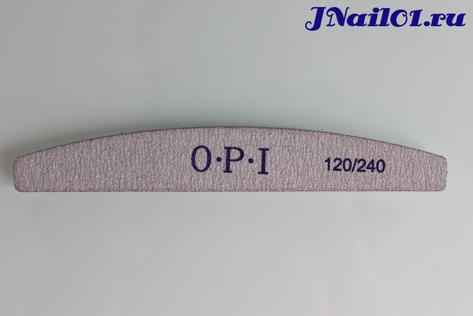 Пилка для натуральных/искуственных ногтей OPI (Лодка) 120/240 грит