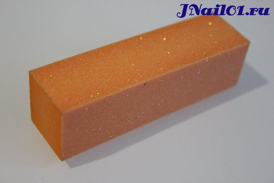 Шлифовщик для натуральных ногтей (оранжевый, 180 грит)