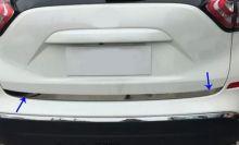 Накладка по низу крышки багажника (кант), нерж. сталь