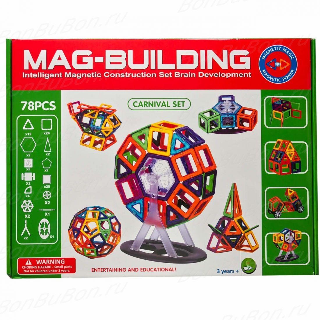 Mag-building MegaProfi 78 деталей