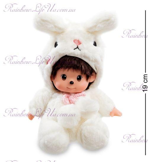 "Игрушка фигурка ""Малыш в костюме Кролика"""