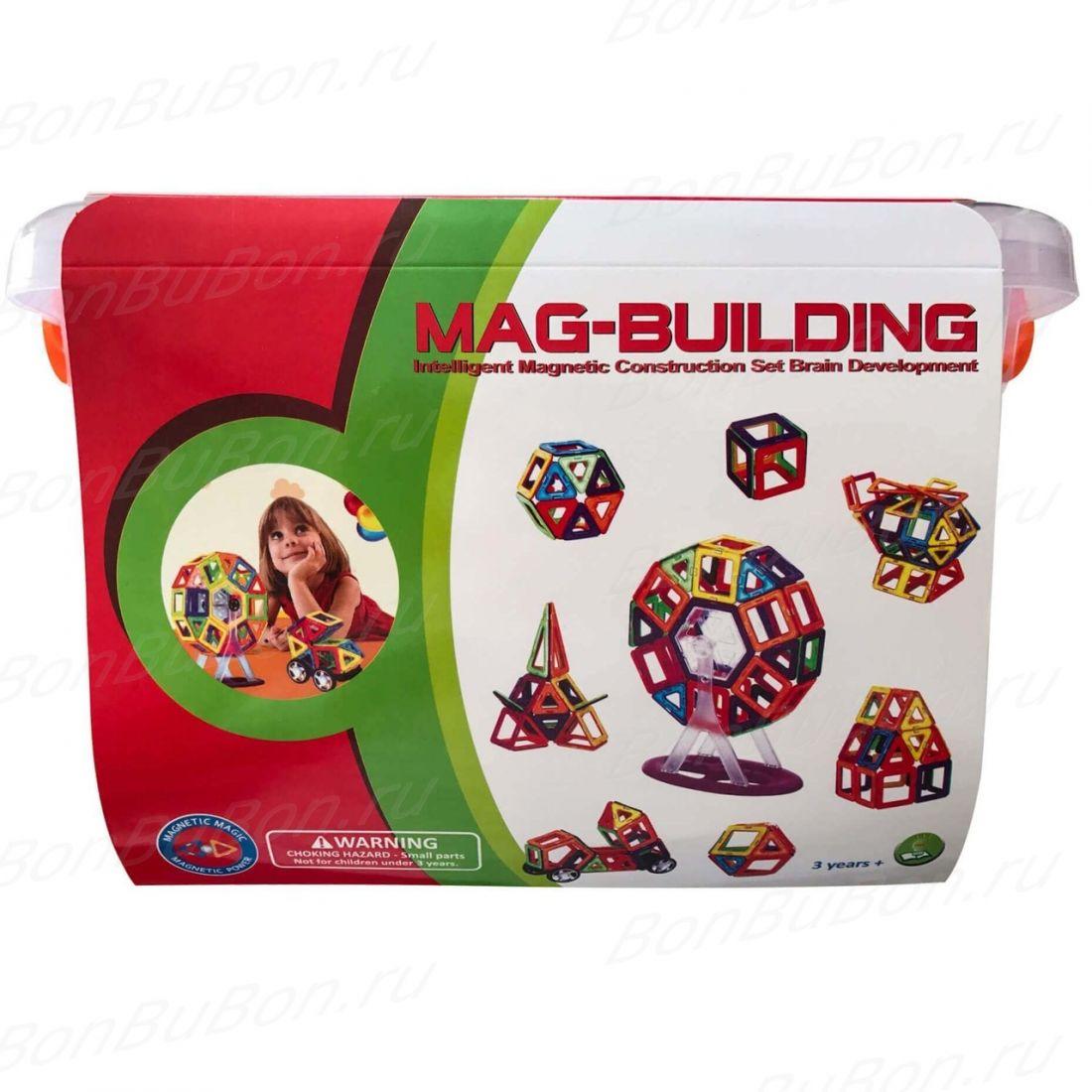 Mag-building 154 детали