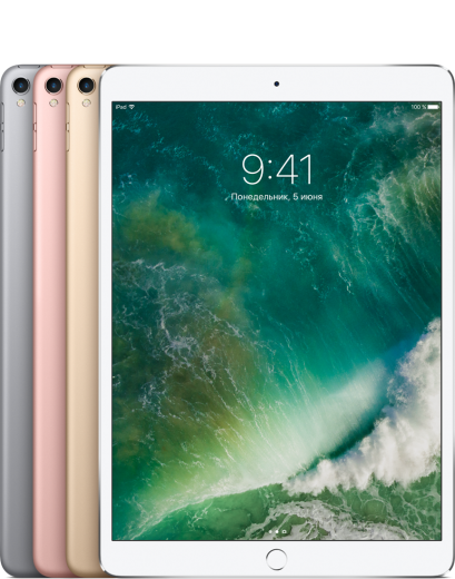 Apple iPad Pro 10.5 (2017) 256Gb Wi-Fi LTE