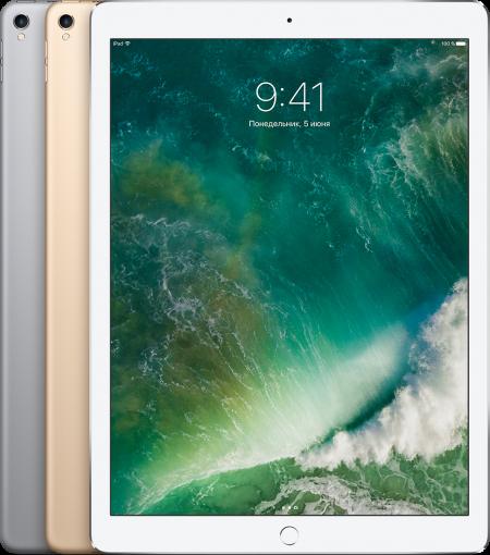 Apple iPad Pro 12.9 (2017) 256Gb Wi-Fi LTE