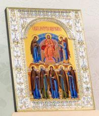 Икона Молитва Задержания (18х24см)