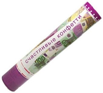 Хлопушка Happy Confetti в виде евро