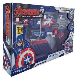 """Игровой набор бластер """"Капитан Америка"""""""